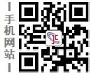 亚博体育官网app建材网手机网站