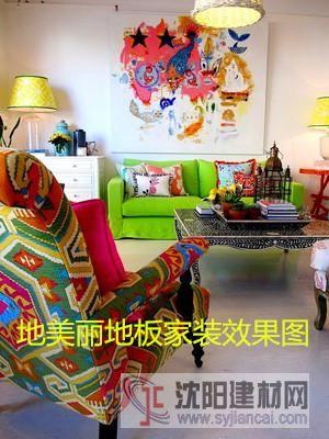 家装地板选材如何完成绿色环保安康理念