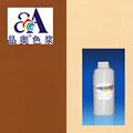 供应 品奥水性颜料色浆\氧化铁黄\无机色浆\保色性