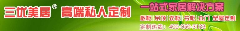 2014中国哈尔滨第十九届节能环保建筑装饰材料展览会